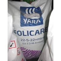 Фолікер Folicare Yara 22-5-22 25кг.